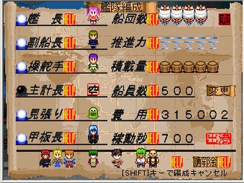 スティルメイト Game Screen Shot4