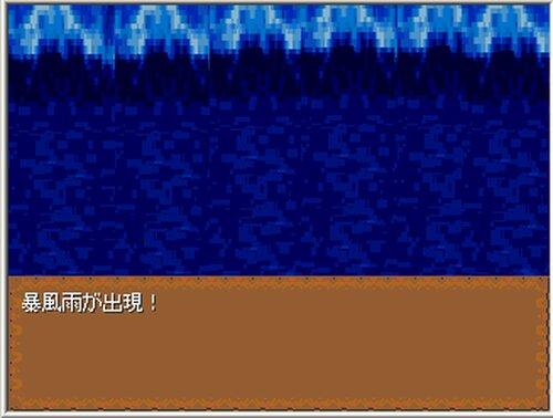 スティルメイト Game Screen Shot5