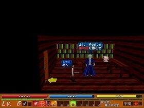 Foxy Girl Game Screen Shot2