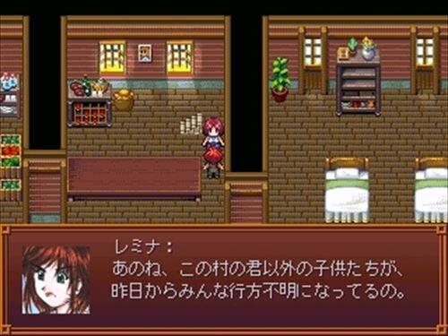 Reverse Memory ~裏返しの記憶~ Game Screen Shot1