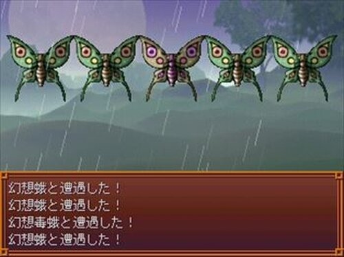 Reverse Memory ~裏返しの記憶~ Game Screen Shot2