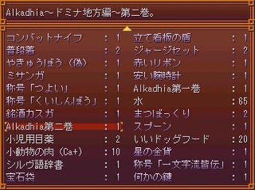 Reverse Memory ~裏返しの記憶~ Game Screen Shot4