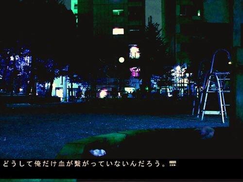 晴れた日の空 Game Screen Shot1