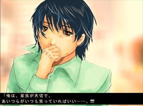 晴れた日の空 Game Screen Shot2