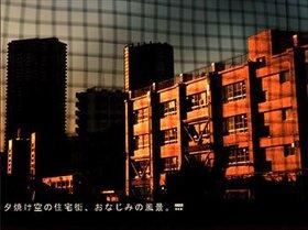 晴れた日の空 Game Screen Shot3