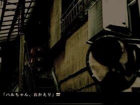 晴れた日の空 Game Screen Shot4