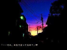 晴れた日の空 Game Screen Shot5