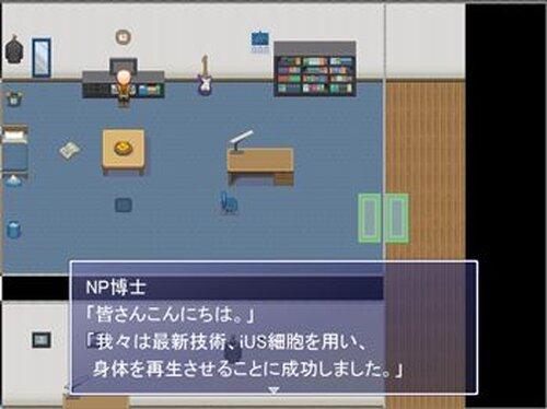 HAGEすら救える最新医学 Game Screen Shot2