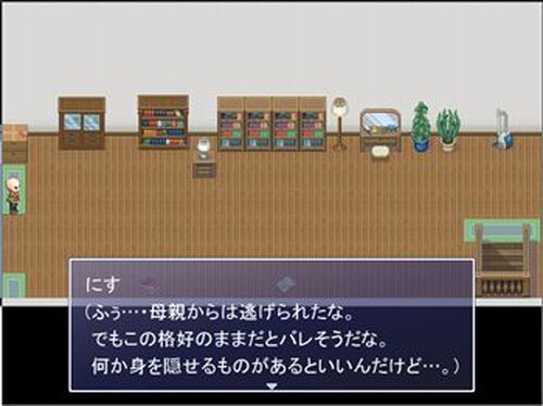 HAGEすら救える最新医学 Game Screen Shot4