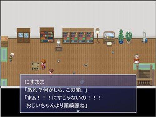 HAGEすら救える最新医学 Game Screen Shot5