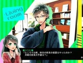 ジンセイ兄イロ Game Screen Shot2