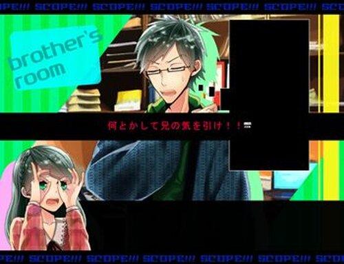 ジンセイ兄イロ Game Screen Shot3