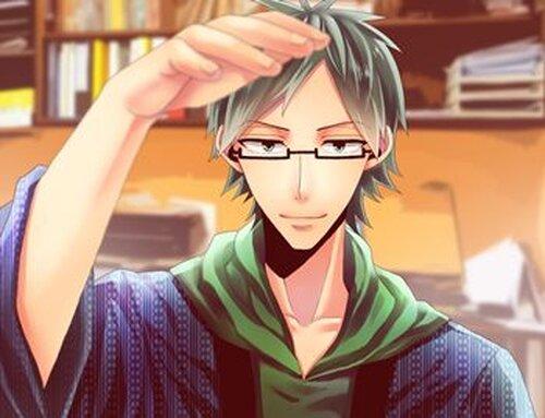ジンセイ兄イロ Game Screen Shot5