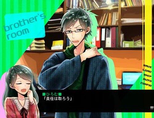 ジンセイ兄イロ Game Screen Shots