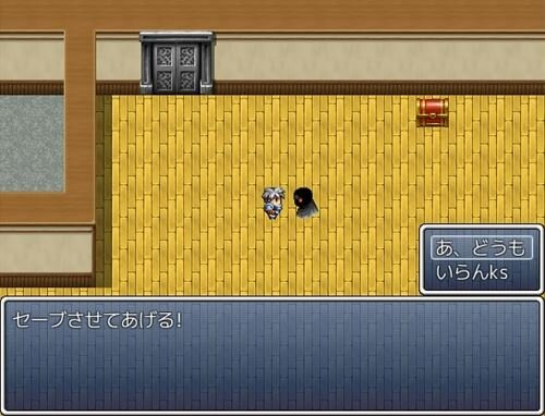 所見殺しゲー Game Screen Shot1