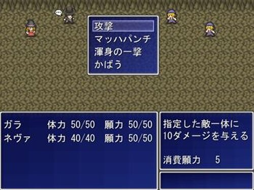 願力物語 Game Screen Shot5