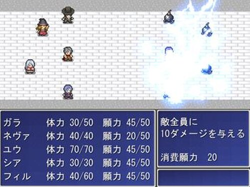 願力物語 Game Screen Shots