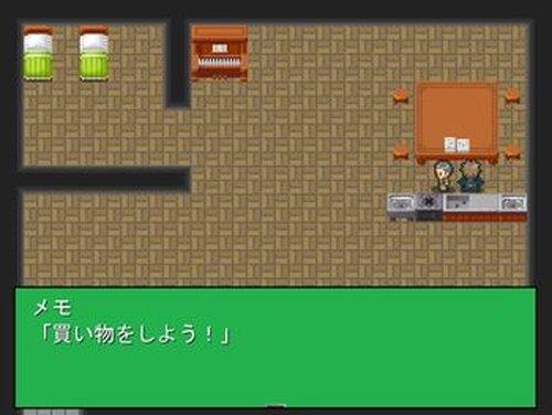 町を出たらいきなりボス戦 Game Screen Shot2
