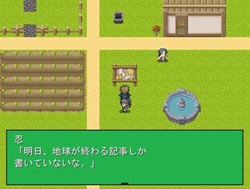 町を出たらいきなりボス戦 Game Screen Shot4