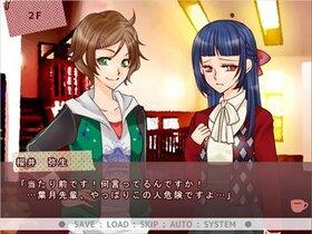 スイートホーム Game Screen Shot2