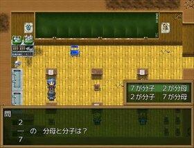 恐怖教室 ~分数~ (ver.4.30) Game Screen Shot2