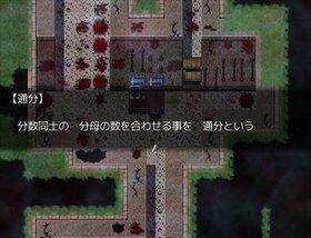 恐怖教室 ~分数~ (ver.4.30) Game Screen Shot4
