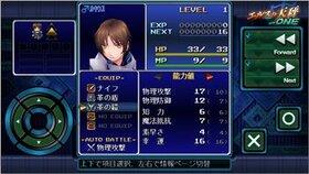 エルスの天秤ONE Game Screen Shot2