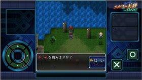 エルスの天秤ONE Game Screen Shot3