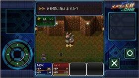エルスの天秤ONE Game Screen Shot4
