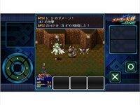 エルスの天秤ONEのゲーム画面