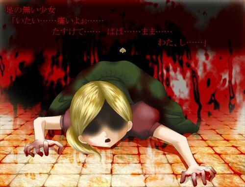 【ベルとお菓子の家_R】 Game Screen Shot1