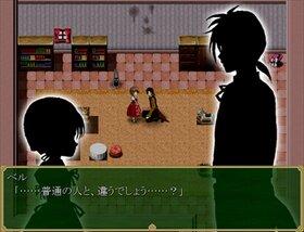【ベルとお菓子の家_R】 Game Screen Shot3