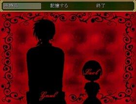 【ベルとお菓子の家_R】 Game Screen Shot5