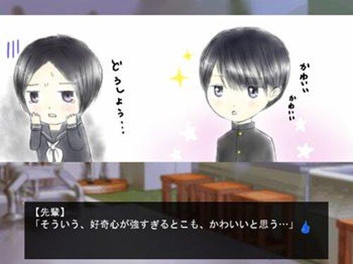チョウゴウオカルト~たのしい人体実験~ Game Screen Shot4