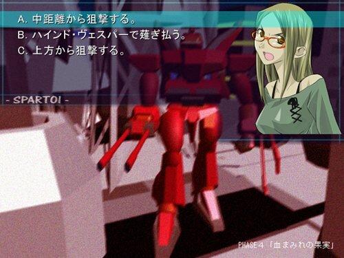 SPARTOI Game Screen Shot1