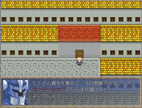 Dancing in the city ~山本ヤスシの奮闘記~ Game Screen Shot1