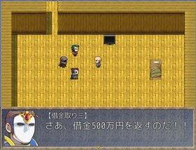 Dancing in the city ~山本ヤスシの奮闘記~ Game Screen Shot3