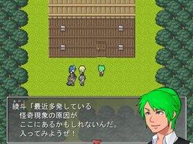 すれちがい(relationship) Game Screen Shot3