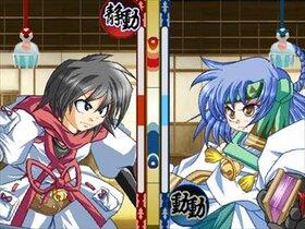 四季の狂剣・体験版 Game Screen Shot2