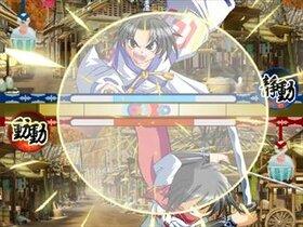四季の狂剣・体験版 Game Screen Shot3
