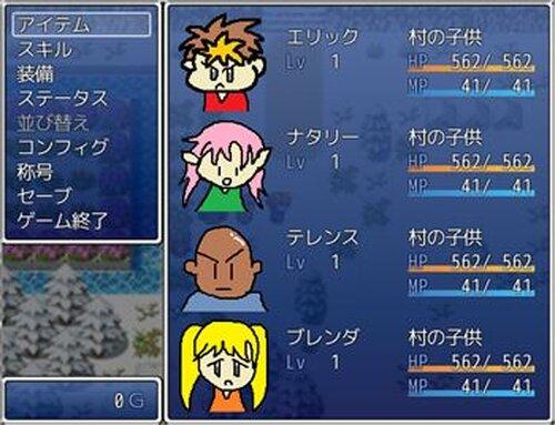 ぶれいぶこれくしょん Game Screen Shot5