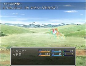 放課後くえすと!1 Game Screen Shot4