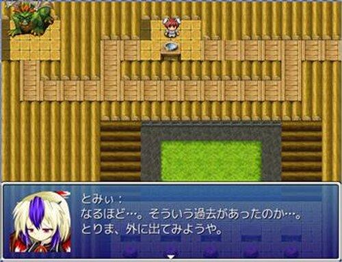 倒せ!妖精学園七不思議 Game Screen Shot3