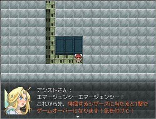 倒せ!妖精学園七不思議 Game Screen Shot5
