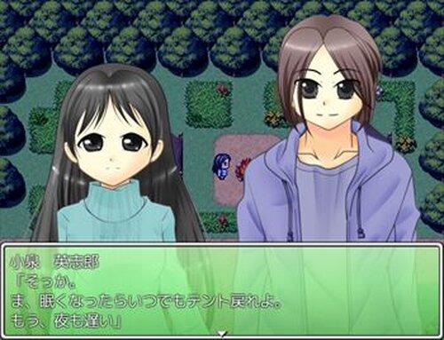 ありきたりな話「森の中の洋館」 Game Screen Shots