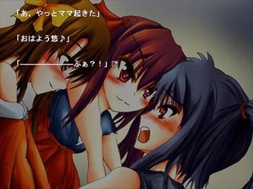 永久の白百合~悠遠の日向~ Game Screen Shot2