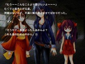 永久の白百合~悠遠の日向~ Game Screen Shot4