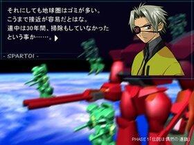 SPARTOI Game Screen Shot2