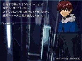 SPARTOI Game Screen Shot3