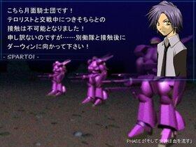 SPARTOI Game Screen Shot5
